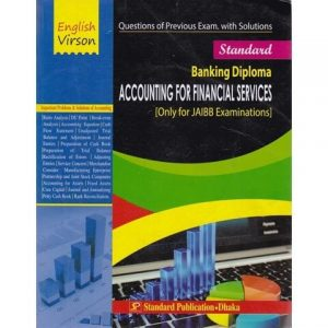 Accounting for financial services