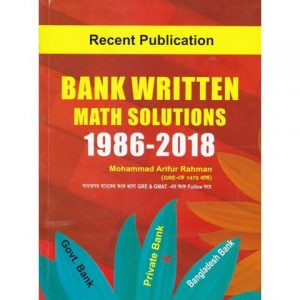 Bank Written Math Solution(1986-2018)