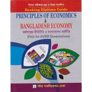 Principles of Economics & Bangladesh Economy