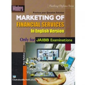 Marketing of Financial services (English Version)