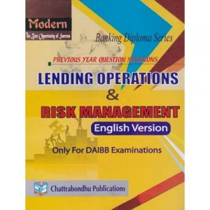 Lending Operations & Risk Management(English Version)