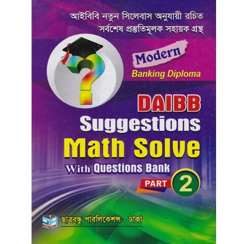 Suggestions Math Solve With Questions Bank(Part-2)