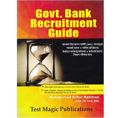 Govt.Bank Recruitment Guide