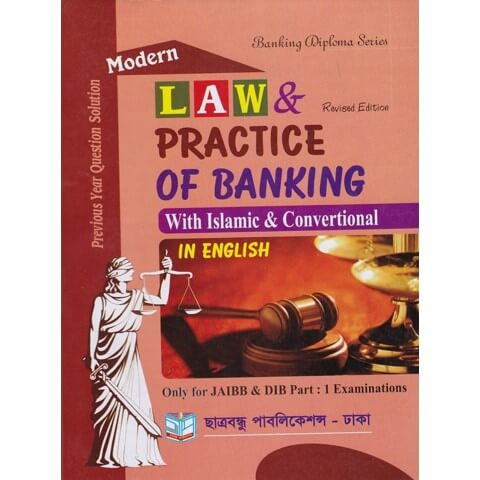 Law & Practice of Banking (with islamic convertional in english)